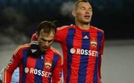 UEFA, CSKA Moskovanın cezasını indirdi